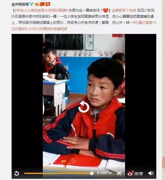 这是中国少年的模样!你认真擦拭国旗的样子真可爱