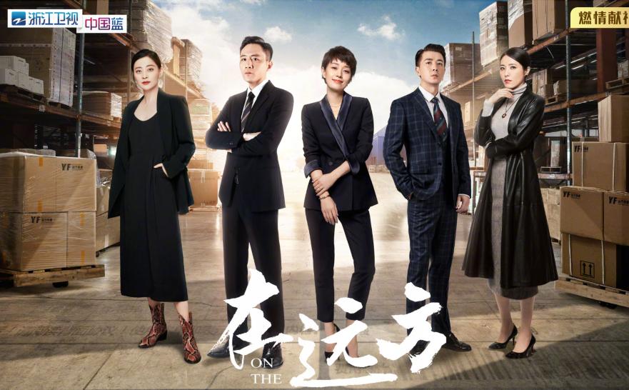 原创多年事业没有浪花的刘烨,能否依靠和马伊琍新剧成功翻红?