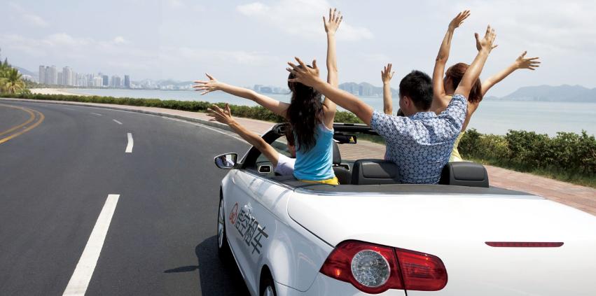 三大利好政策来袭,租车行业的爆发还有多远?
