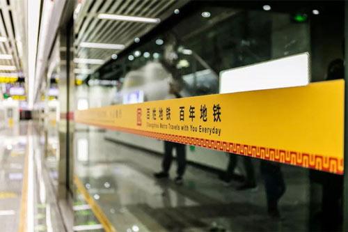 常州地铁1号线运营首日,客流量超18万人次