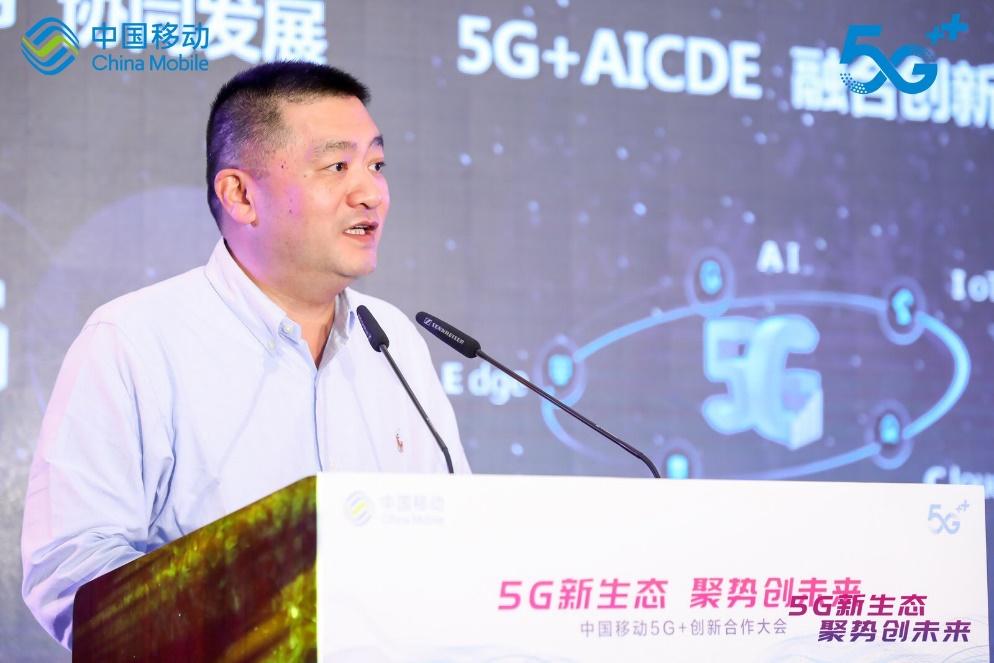"""原创中国移动下月发布5G套餐:""""三不一快""""策略方便终端入网"""