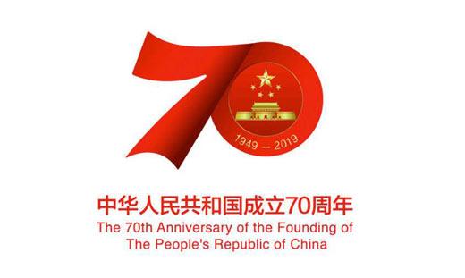 常州庆祝新中国成立70周年图片展揭幕