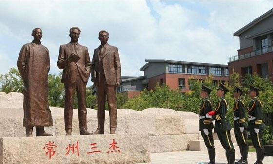 """""""常州三杰""""群雕在常州工学院落成,传承红色基因"""