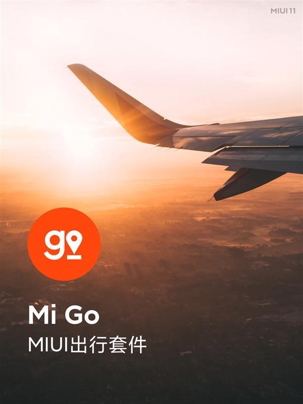 MIUI 11发布:四大新设计、两大新套件 9年来最大变化!的照片 - 30