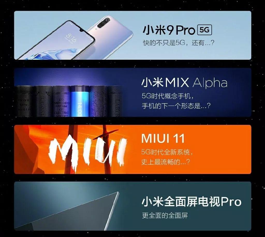 """小米发布目前最便宜5G手机!却被质疑""""假5G""""?"""