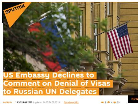 俄罗斯召见美大使,抗议美驻俄使馆未向俄及时发放出席联大签证