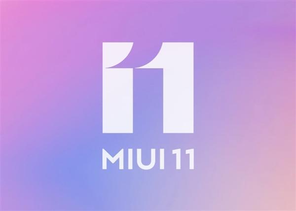 MIUI 11发布:四大新设计、两大新套件 9年来最大变化!的照片 - 1