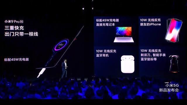小米9 Pro正式发布:三频段已成5G手机标配 3699元起的照片 - 4