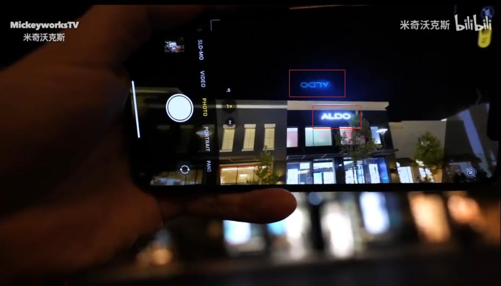 """镜头设计问题?iPhone 11系列夜间拍照有""""鬼影""""的照片 - 2"""