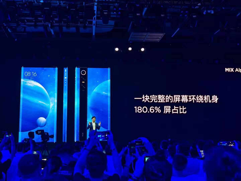 小米MIX Alpha概念手机发布:1亿像素 支持5G 摄像头以外全是屏的照片 - 2
