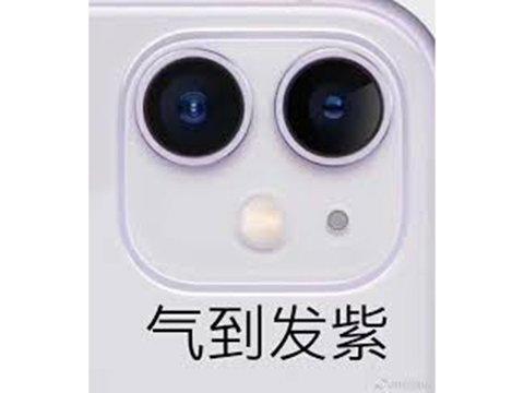苹果这次真闯祸了?网友新买的iPhone11,却不能好好玩和平精英?