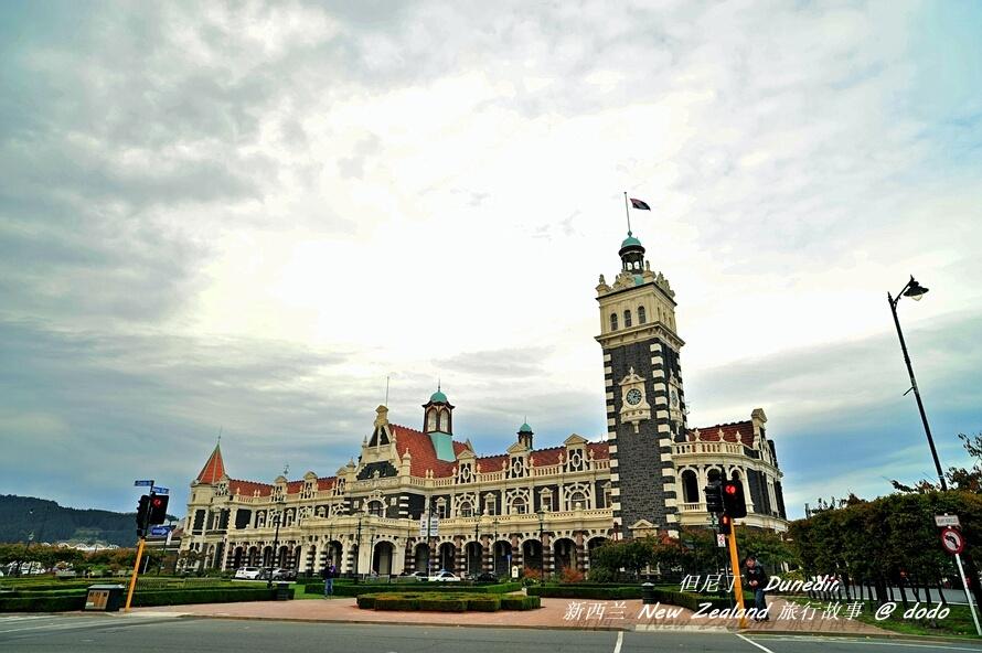 新西兰最美火车站在哪里,去但尼丁看看......