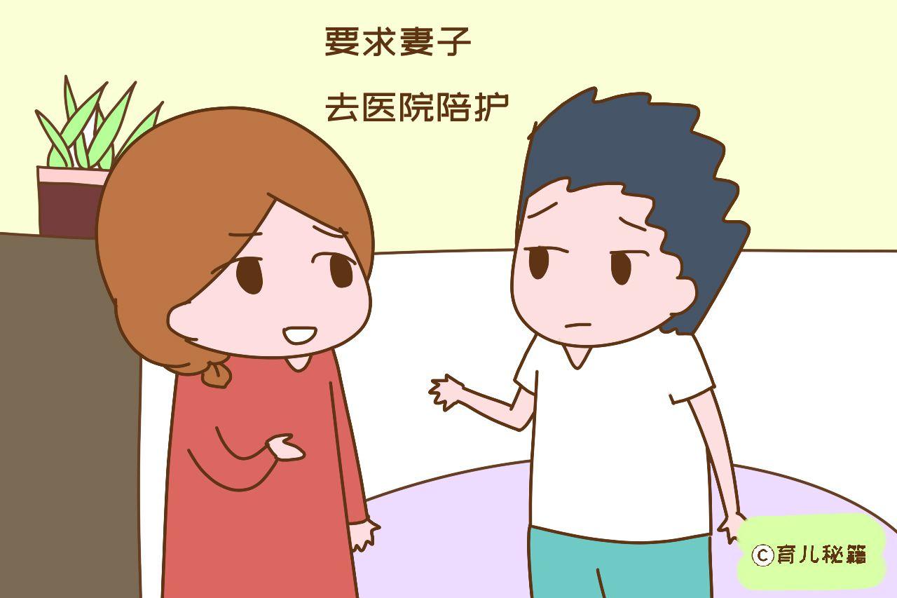 """原创""""我妈病重,岳父母不掏钱还旅游,媳妇也不肯陪护,太自私!"""""""