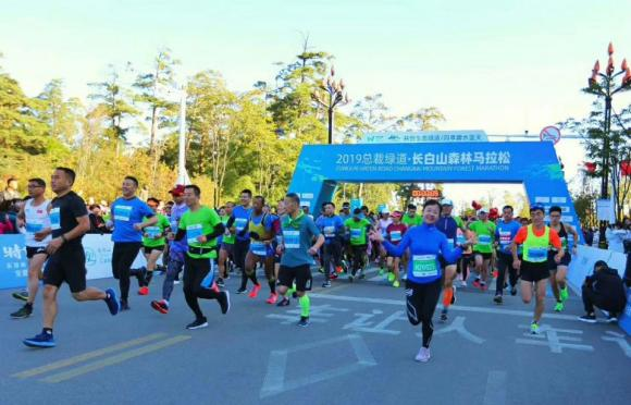 企业家马拉松 | 2019总裁绿道.长白山森马成功举办