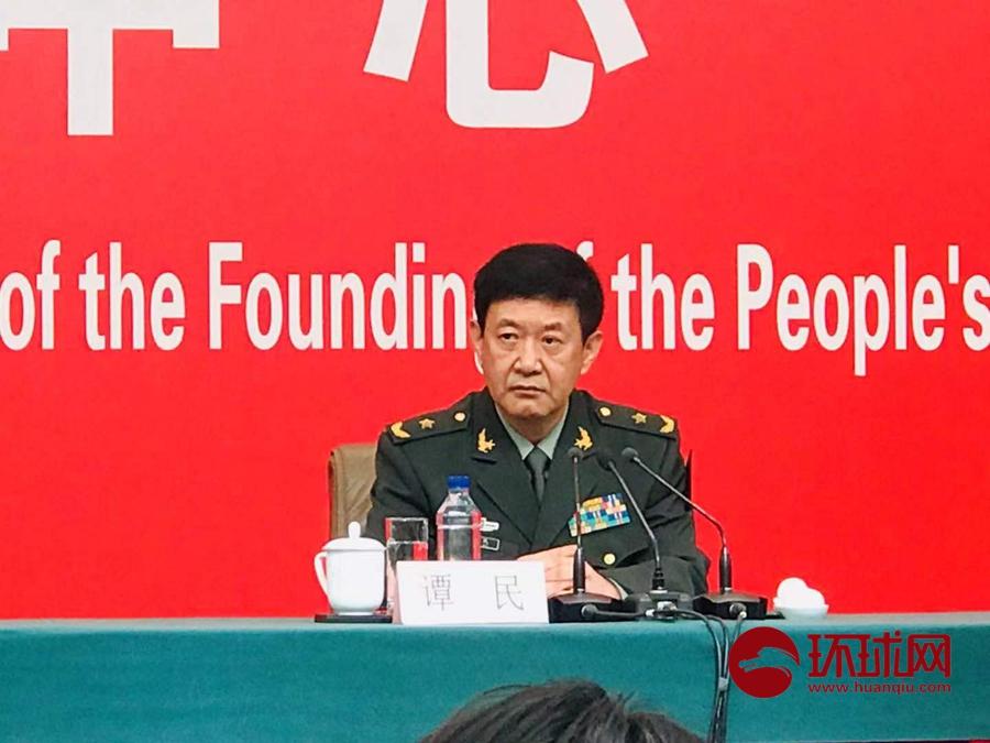 谭民:本次阅兵坚持最大限度减少扰民,向北京市人民表示深深的谢意