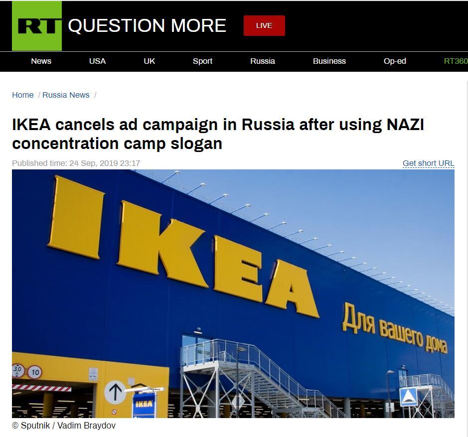 在俄罗斯宣传,宜家却打出了一条带纳粹性质的标语