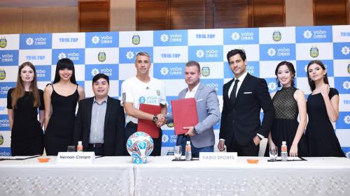 共享世界精彩 亚博体育成功签约阿根廷国家队