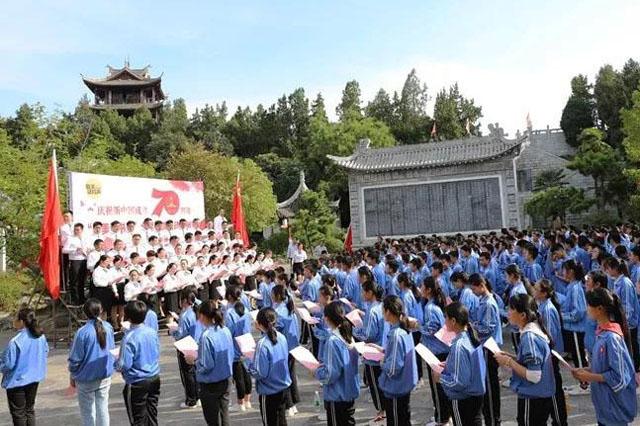 最美读书声——诵读千古名篇《岳阳楼记》活动在邓州花洲书院举办