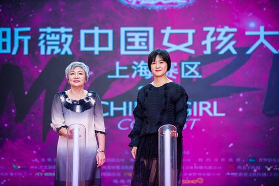 """2019""""昕薇""""中国女孩上海站圆满落幕"""