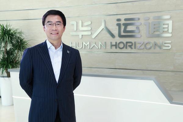 华人运通丁磊:回望初心,创领未来