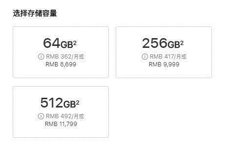 iPhone 11 Pro独缺128G版 难言之隐or坑你没商量的照片 - 4