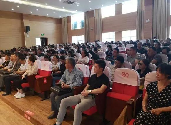 """海安高新区教育系统党组织召开""""不忘初心、牢记使命""""主题教育动员会"""