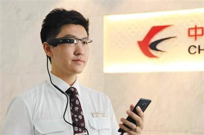 一张脸走遍机场一张网智能体验一颗芯行李管控