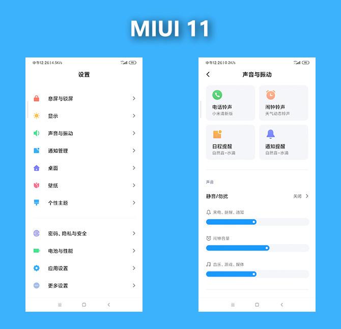 MIUI11上手:更成熟的设计,更高效的体验的照片 - 3