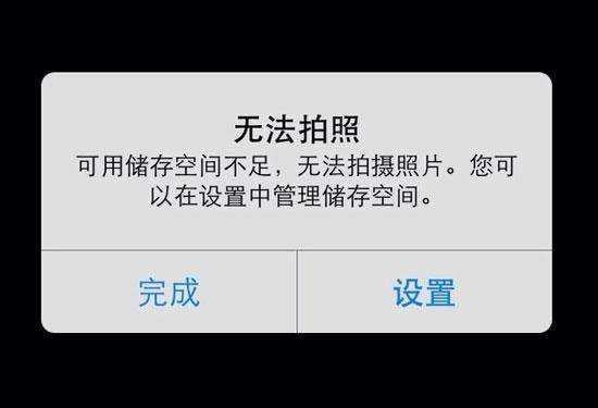 iPhone 11 Pro独缺128G版 难言之隐or坑你没商量的照片 - 3