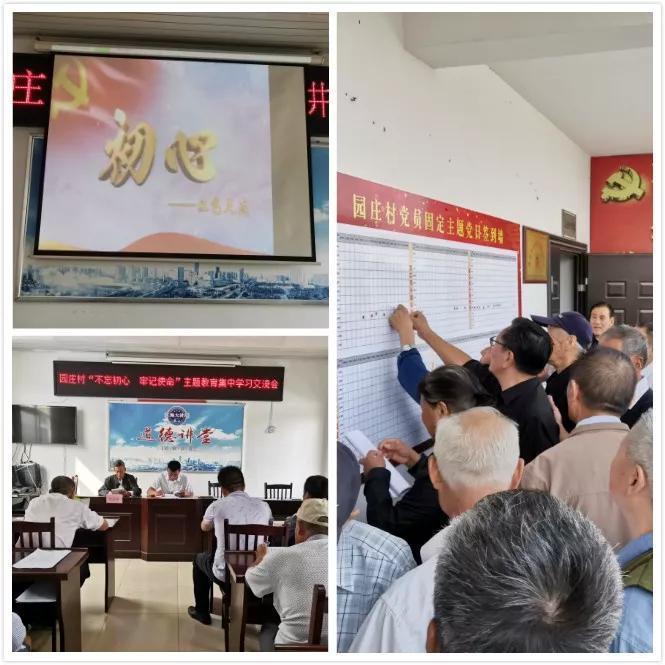 【图片新闻】江苏海安高新区园庄村组织党员观看红色影片,传承红色基因