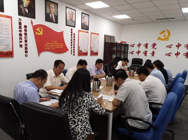 新中国成立70周年之际崂山区科创委主题教育读书班开班