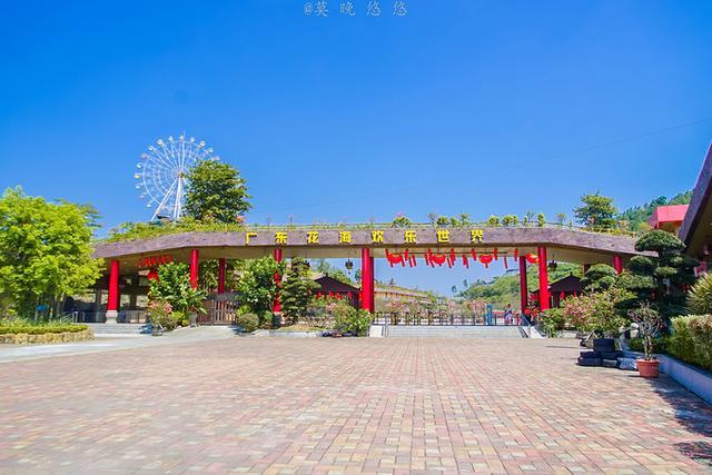 广州周边景美人少的景区推荐,适合国庆一家老小出行