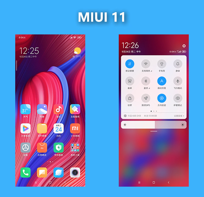 MIUI11上手:更成熟的设计,更高效的体验的照片 - 2