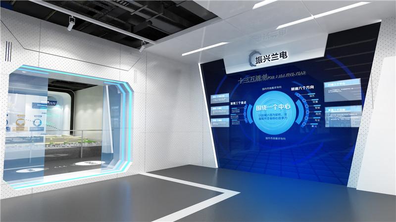 安全知识教育展厅展馆设计