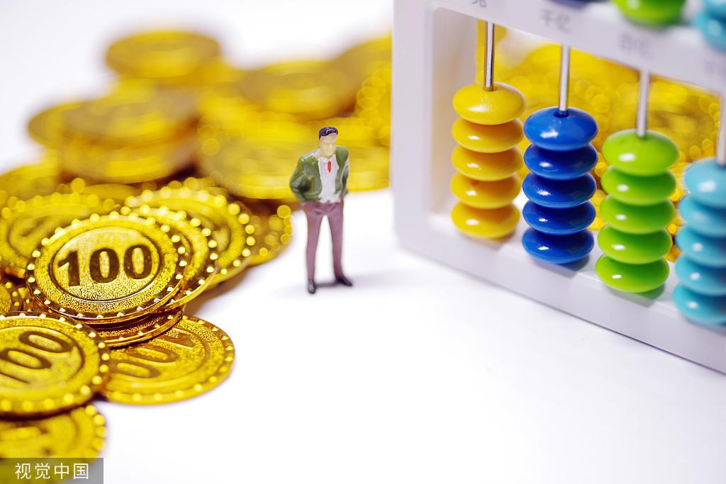 金融企业财务规则修订:新加105条增投资管理等内容