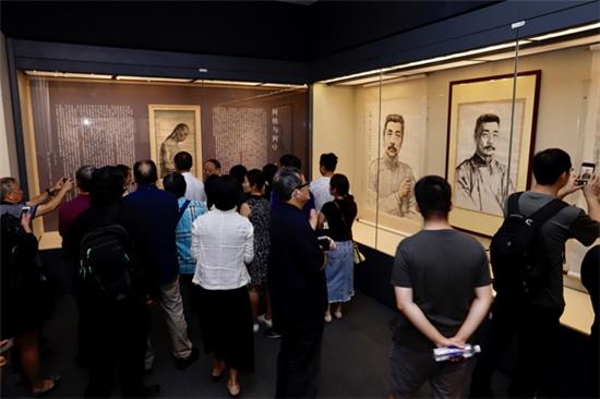 《沿着鲁迅的道路――蒋兆和艺术作品展》在京开幕