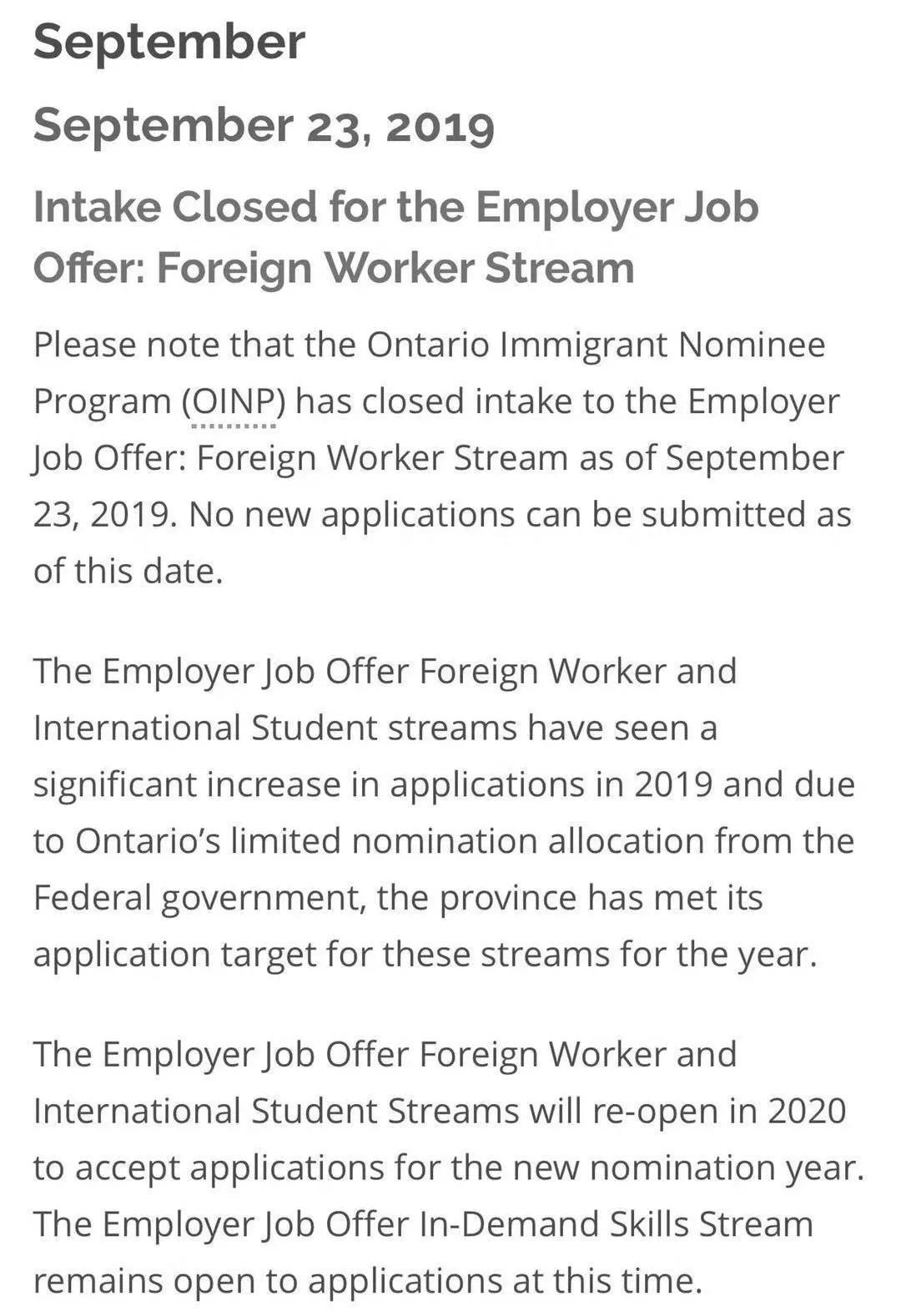 安省雇主担保名额已满今年关停!移民加拿大真的需趁早