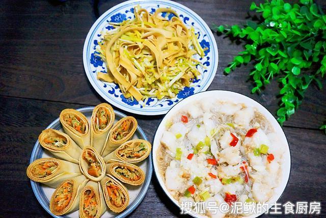 原创一家三口的晚餐,30分钟做好,有菜有鱼,营养丰富,全家吃得香