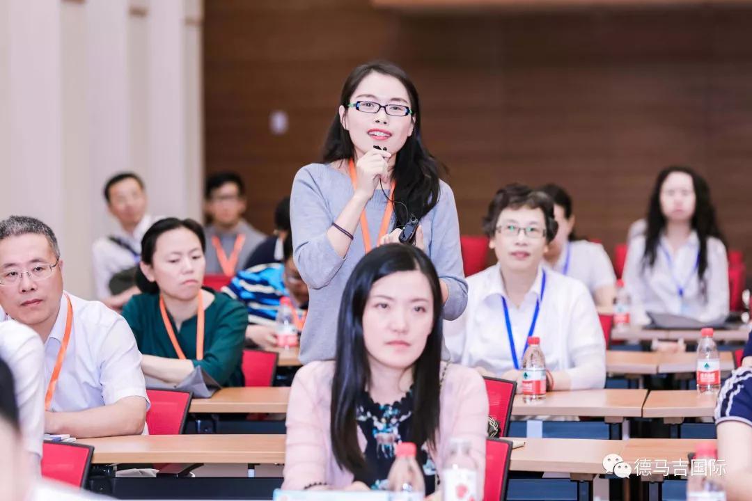 德馬吉參加蘇浙皖贛滬質量獎獲獎企業質量經驗分享會