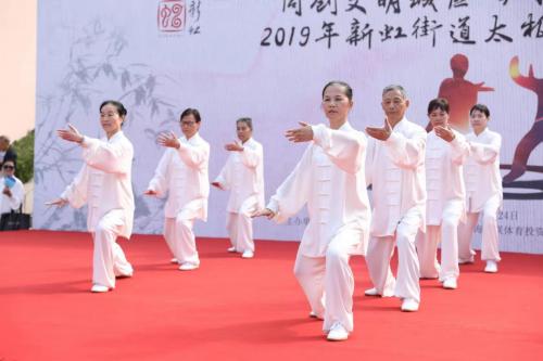 弘扬太极精粹 喜迎70华诞――2019年新虹街道太极拳展示活动