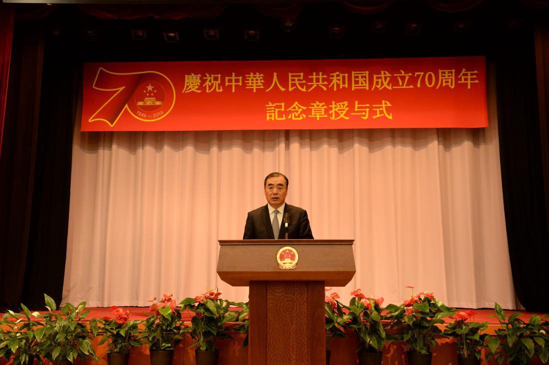 27名日籍解放军战士获颁庆祝新中国成立70周年纪念章