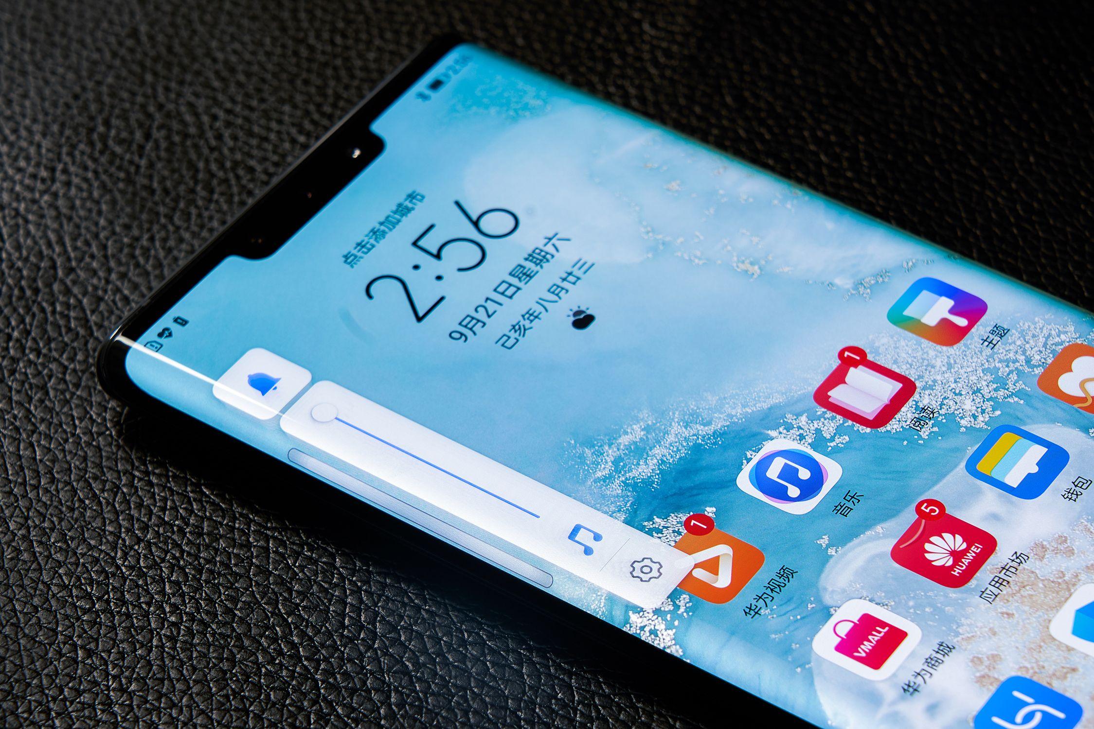 华为Mate30 Pro上手评测:超曲面环幕屏,影像能力提升明显的照片 - 3