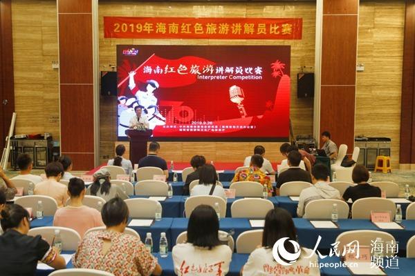 海南省红色旅游讲解员大赛圆满落幕邱观璐获一等奖