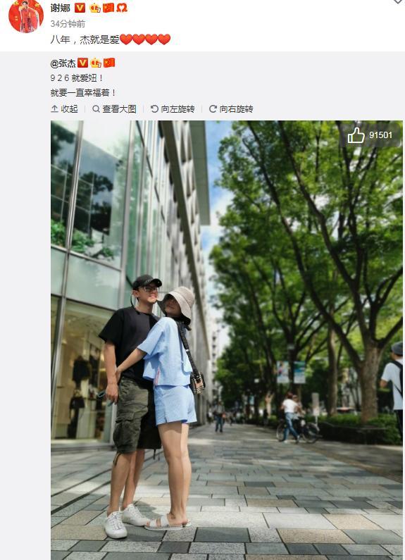 原创人都说七年之痒,张杰和谢娜八年恩爱如初,对比八年前他们都瘦了