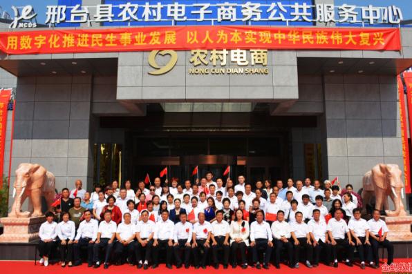 河北集团公司邢台唐冠合伙人庆祝建国七十周年联欢会