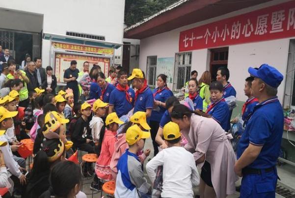 山村留守儿童七十一个小小的心愿暨阳光助学公益行