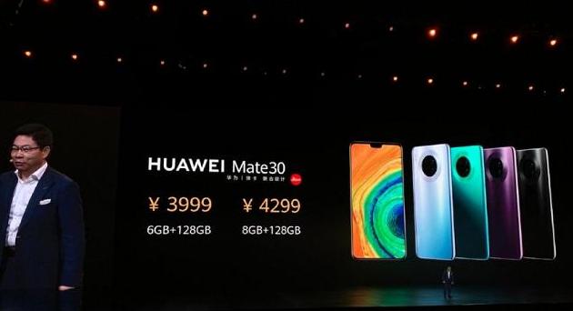 华为手机崛起,苹果在中国市场将沦为小众品牌