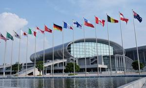 2020第十届亚太国际电源产品及技术展火热招展中!
