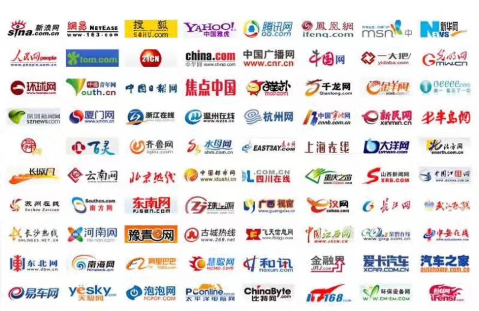 微视网媒互联网新闻媒体营销,自媒体营销,品牌口碑营销是什么?