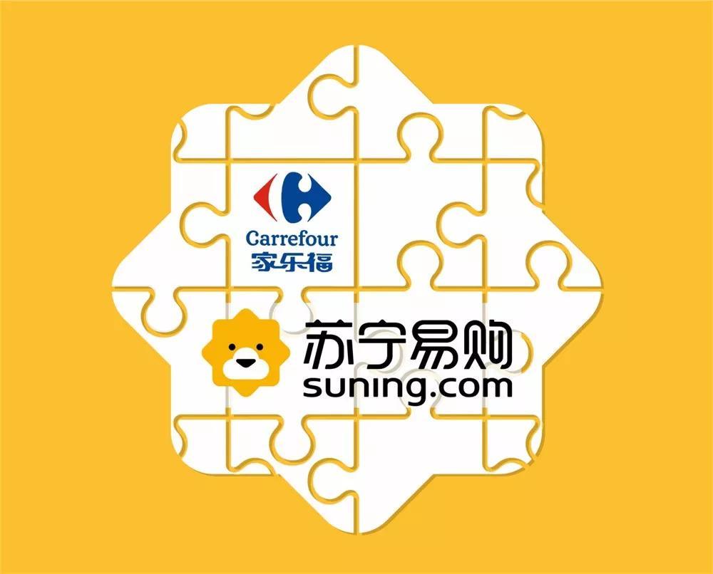 官宣:苏宁易购完成收购家乐福中国